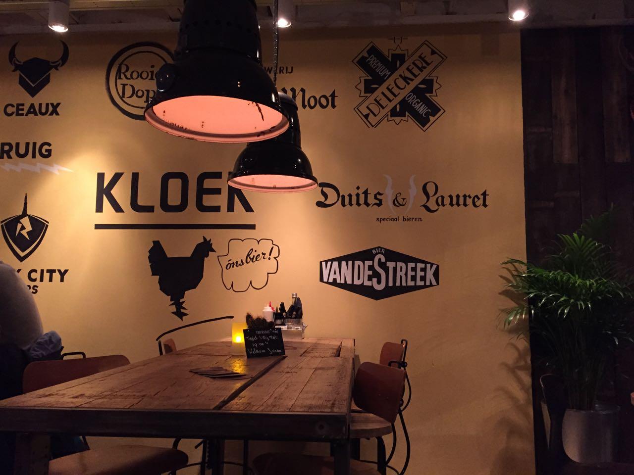 Kloek, Kip en Bier, Utrecht
